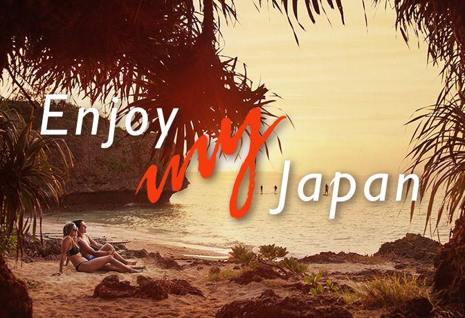 Enjoy My Japan