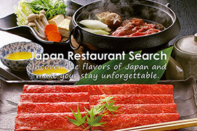 Japan Restaurant Search