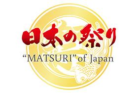 DyDo Matsuri dotcom