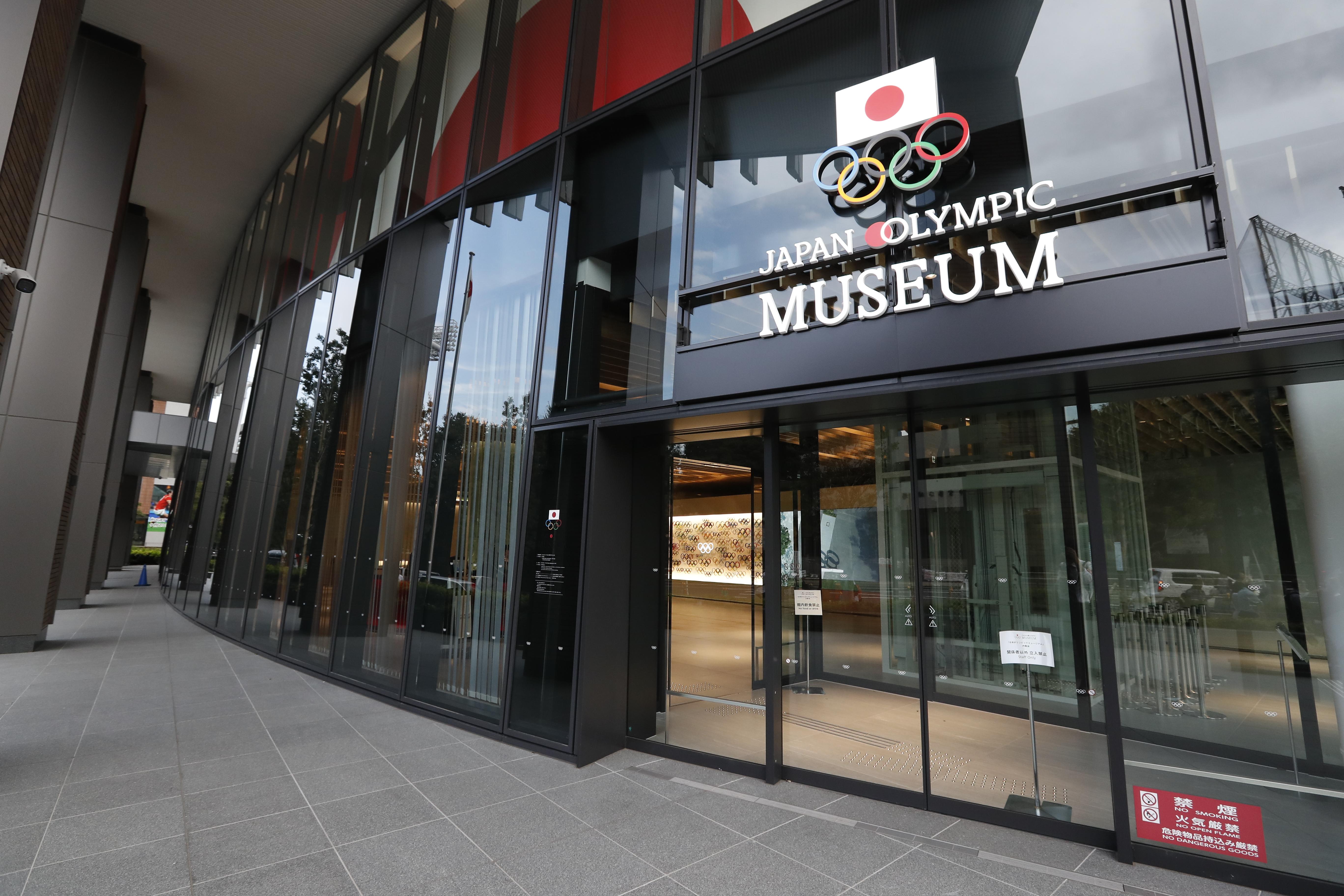 2039 Japan Olympic Museum_main